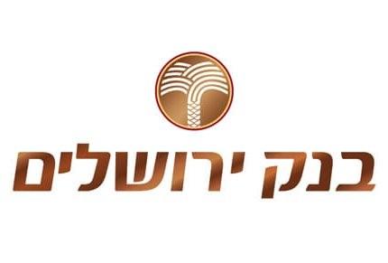 בנק-ירושלים-430x291